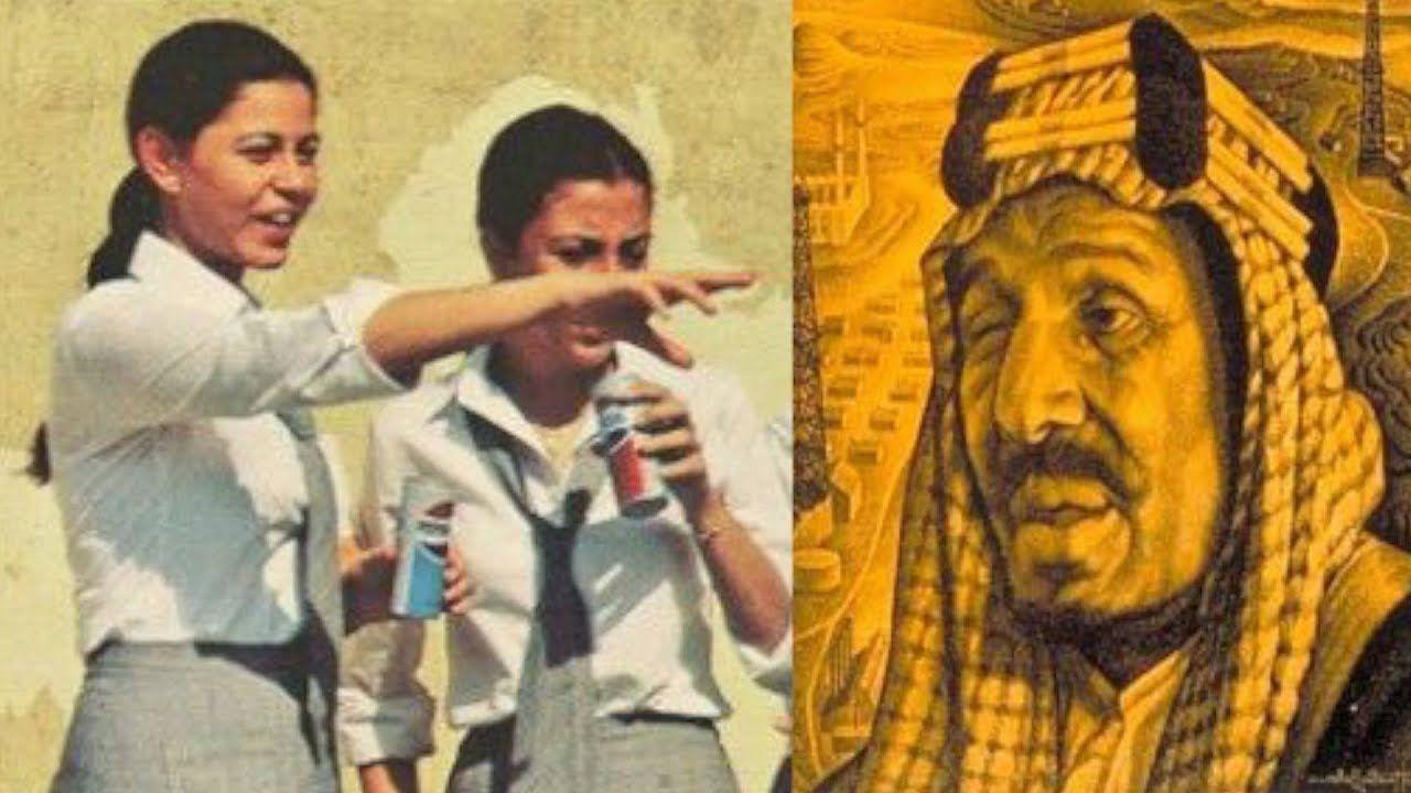 وثائقي العلمانية المتوحشة في السعودية من الملك عبد العزيز آل سعود حتى Egypt Painting Art