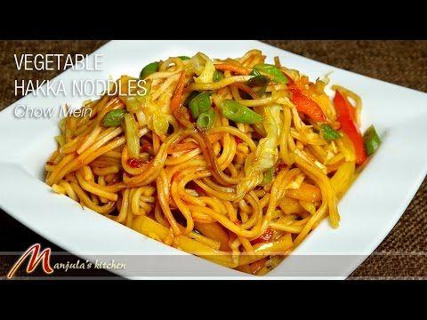 vegetable hakka noodles chow mein manjulas kitchen indian vegetarian recipes - Manjulas Kitchen 2