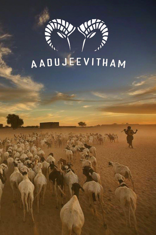 Download aadujeevitham full movie hd1080p sub english