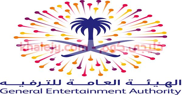 ننشر لكم وظائف الهيئة العامة للترفيه 1442 التي أعلنت عنها للعمل في الرياض وذلك وفقا للضوابط والشروط المذكورة في الاعلان التال Peace Symbol Entertaining Symbols