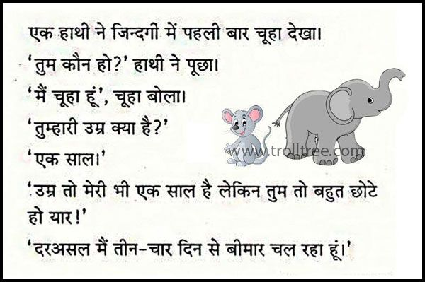 Funny Animal Jokes For Kids Trolltree Ant And Elephant Jokes