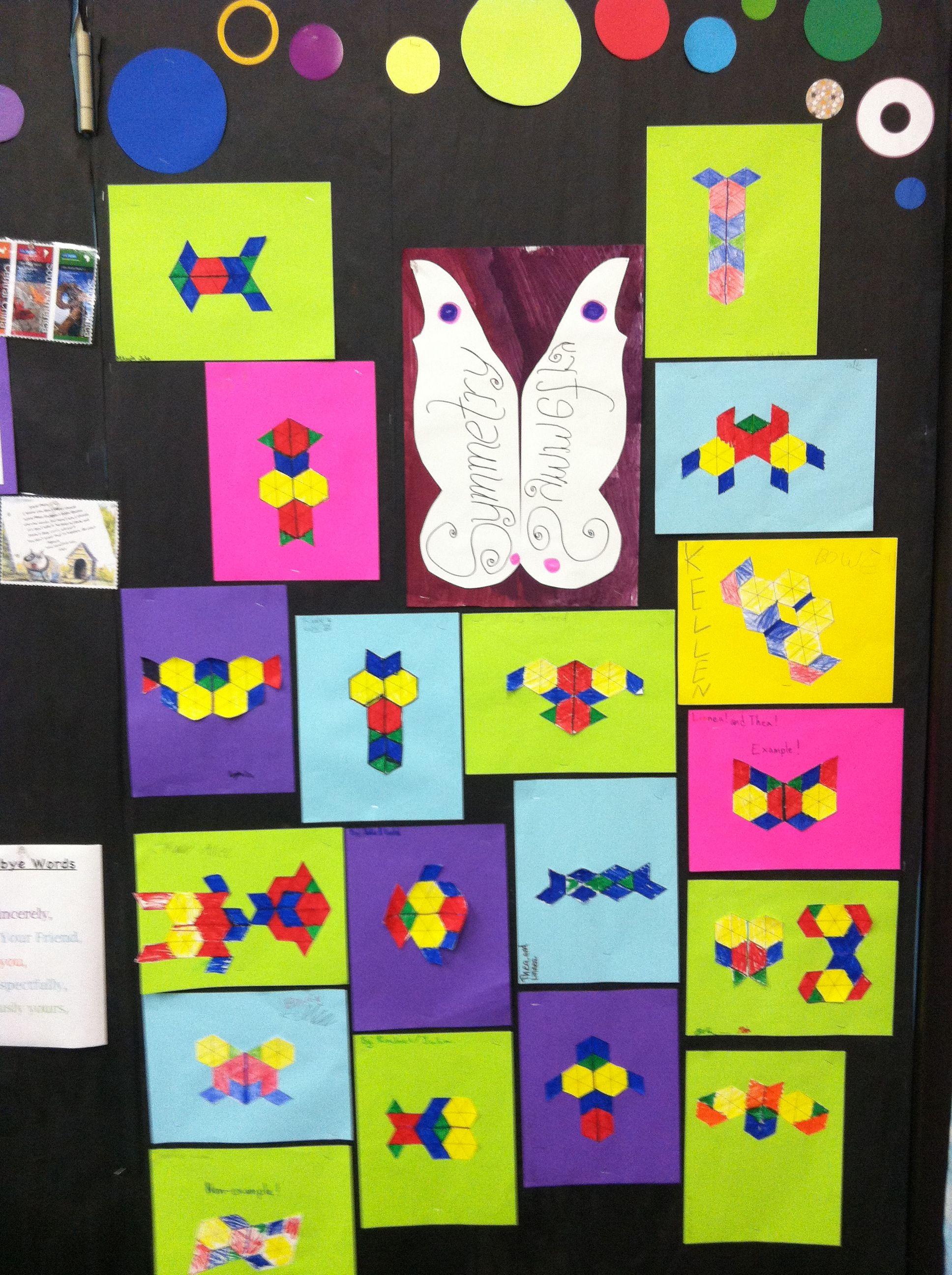 Mirror Symmetry Pattern Blocks