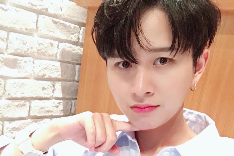 Ze A Ha Minwoo Celebrities Male Ze A No Min Woo