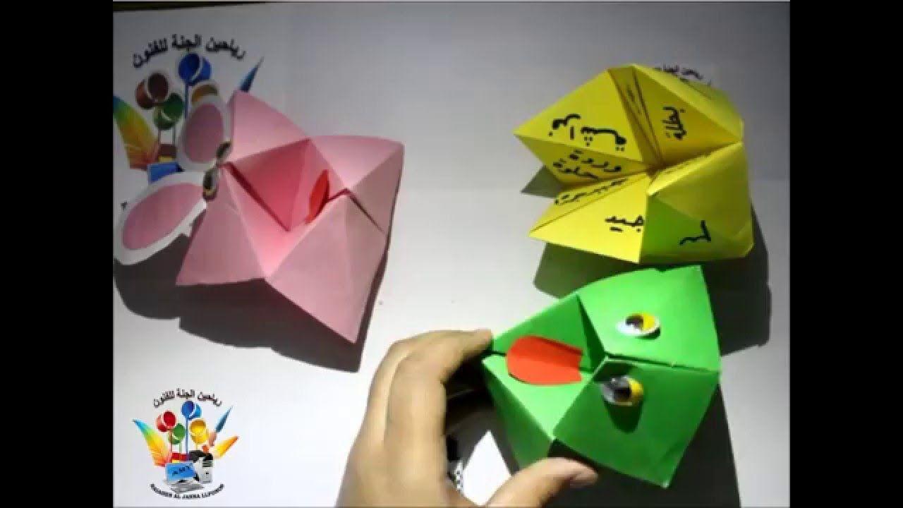 فكرة عمل فني لرياض الاطفال والصفوف الاولية لعبة الجزء 5 Hand Art Activities For Kids Art