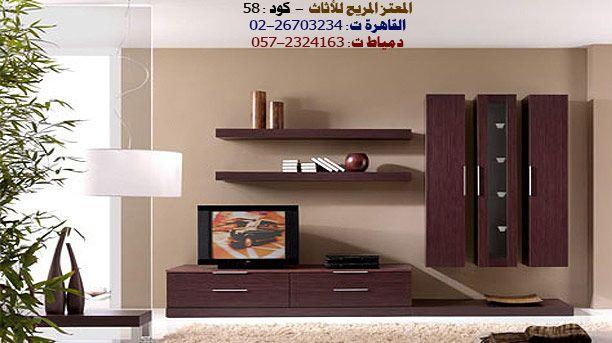 كتالوج صور مكتبات مودرن المعتز المريح للاثاث Home Decor Tall Cabinet Storage Furniture