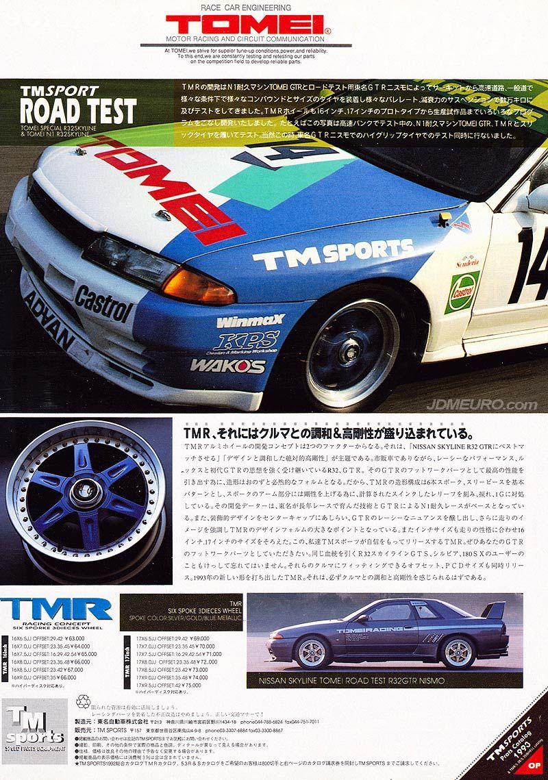 Tmr Racing Concept By Tomei Racing Jdm Wheels Skyline Gt R R32