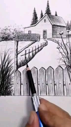 Beautiful house pencil drawing for inpiration