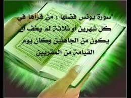 نتيجة بحث الصور عن استخدام ايات القران يوميا Arabic Calligraphy Calligraphy
