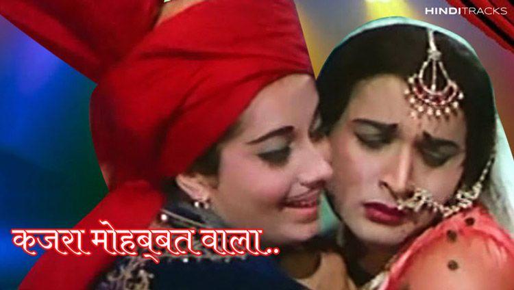 Kajra Mohabbat Wala Hindi Lyrics Old Song Lyrics Lyrics Hindi