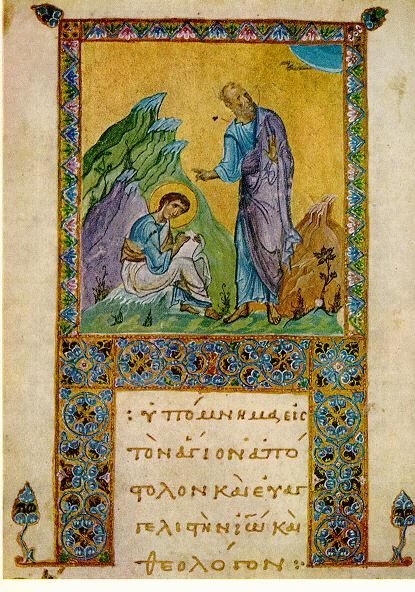 From The Lives Of The Saints Circa 1100 Illustrated Manuscript Apostle John Book Of Hours