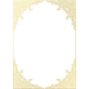 2020 的 Islamic Decoration Frame Vector Islamic Frame