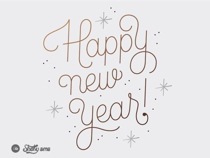Awesome Happy New Year Shayari In Hindi 2018 Happy New Year Typography Happy New Year Cards New Year Typography