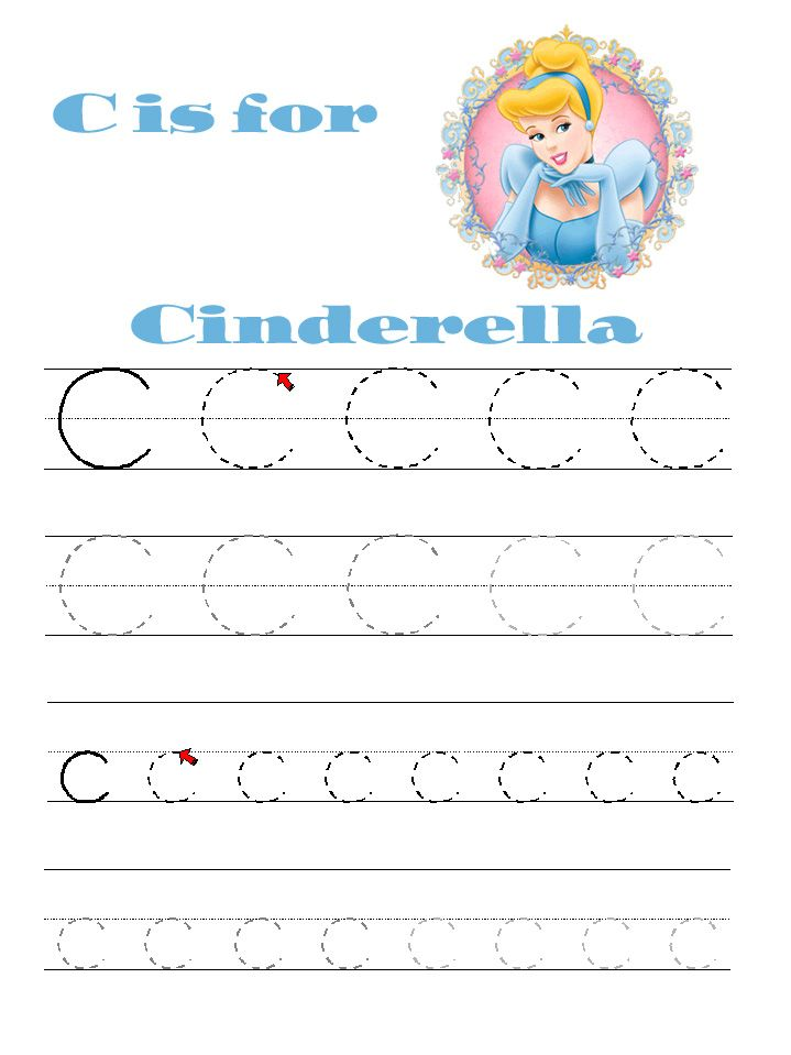 Free Printable Worksheets Letter Tracing Worksheets For – Alphabet Writing Practice Worksheets for Kindergarten