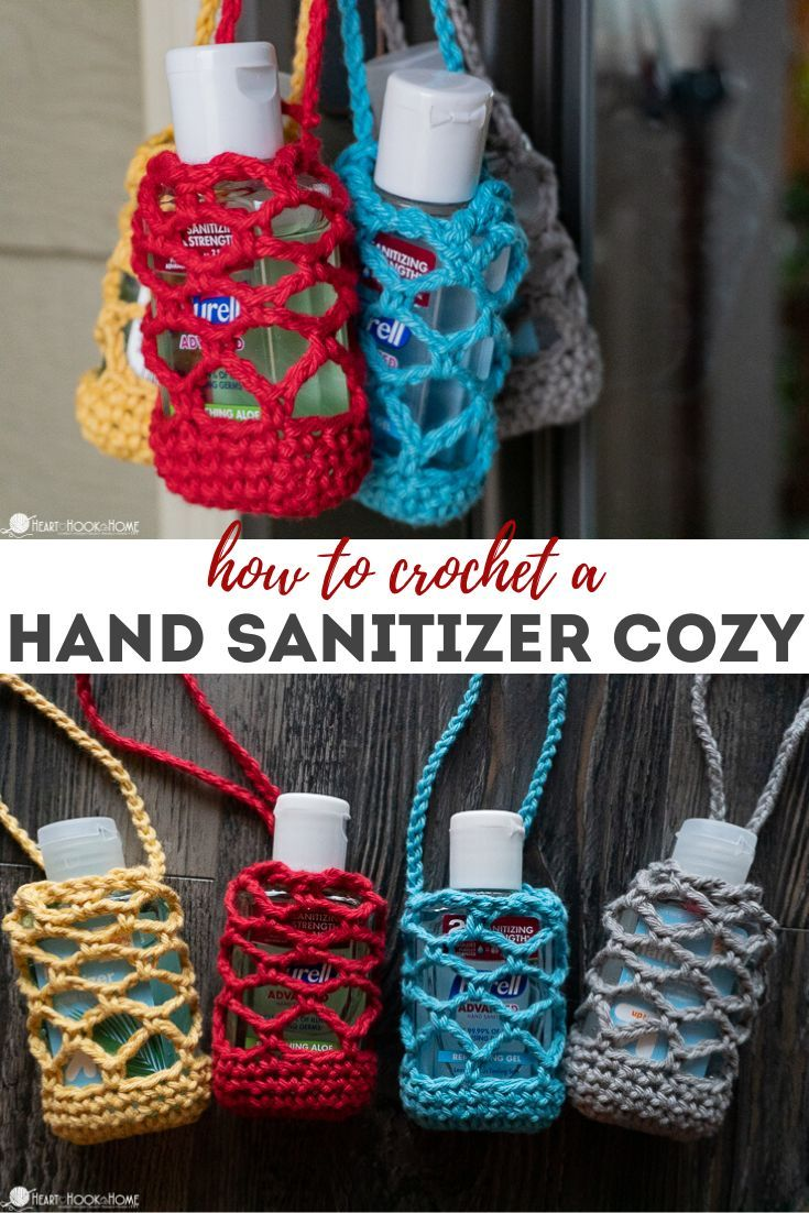 Crochet Hand Sanitizer Cozy Free Pattern Quick Crochet Patterns