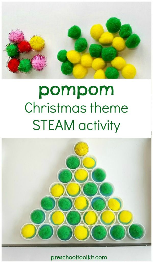 Christmas Theme STEAM Activity with Pompoms Steam activities