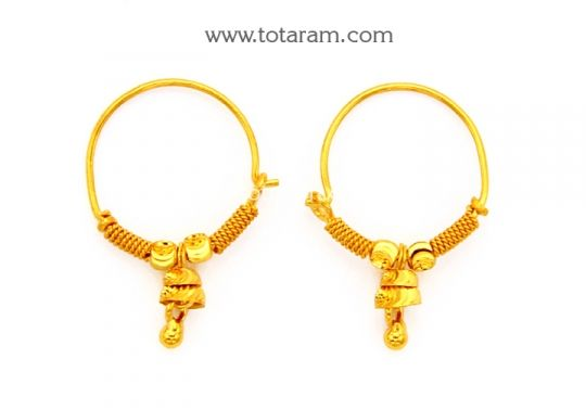 Small Gold Hoop Earrings for baby Ear Bali Totaram Jewelers Buy