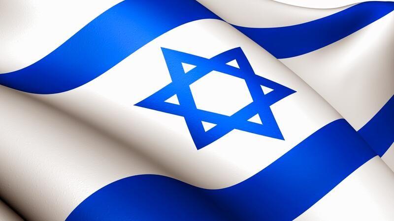 Israilin Hakimiyyət Orqanlari Xarici Olkə Vətəndaslarinin Olkəyə Daxil Olmasina Qoydugu Qadaganin Muddətini Daha Bir Ay S Stem Cells Israeli Flag Israel Flag