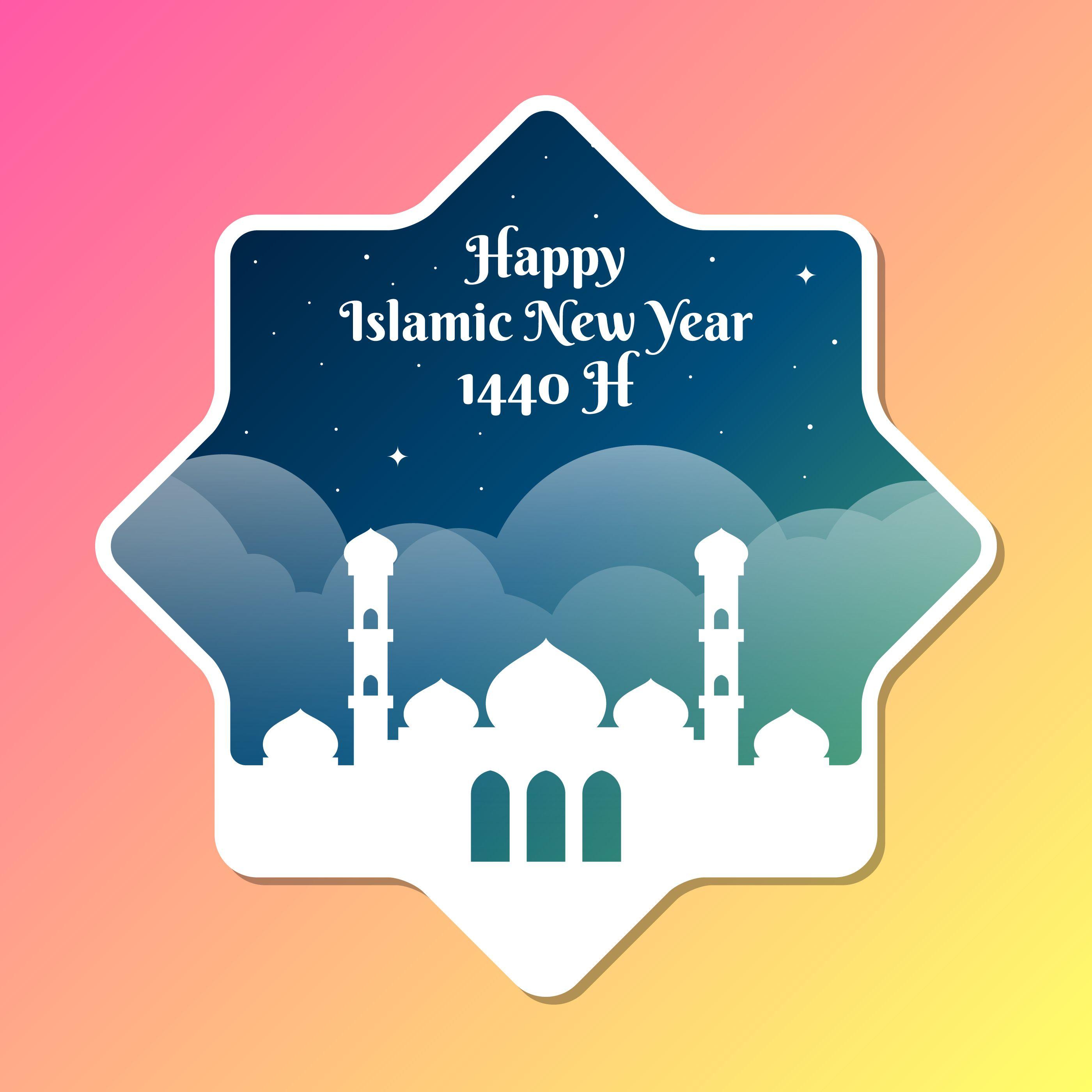1440 Hijri Islamic New Year Happy Muharram Greeting Card Happy