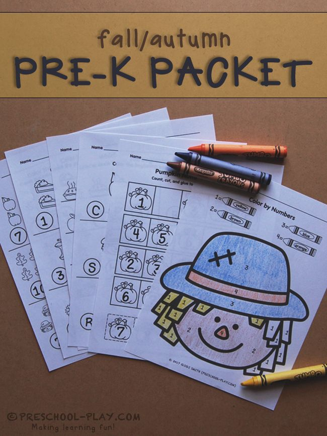 Printable Fall Math and Literacy Activities