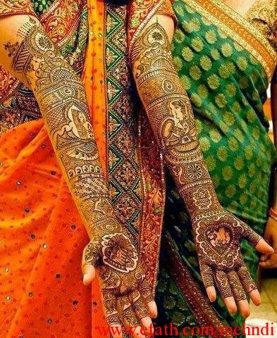 Full Arm Bridal Mehndi Designs
