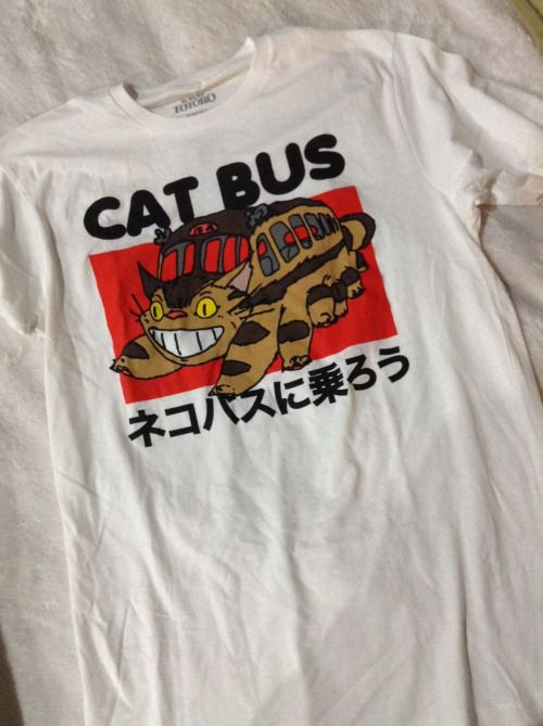 Cat Bus, Miyazaki