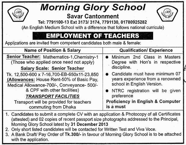 Jobs Barta: Morning Glory School Savar Cantonment Jobs