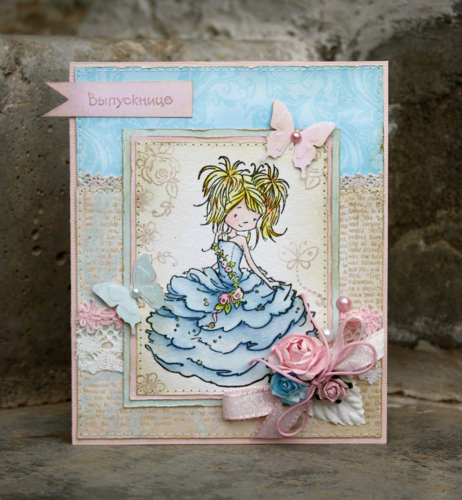 Скрап открытка девушке на день рождения