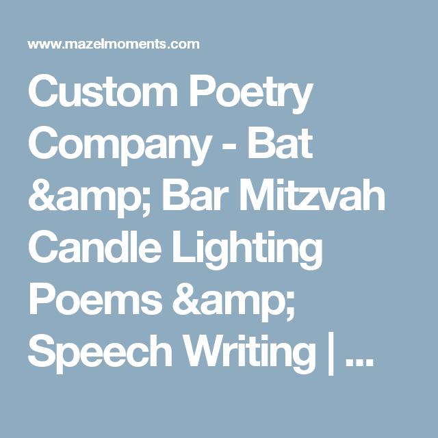 Custom poetry company bat bar mitzvah candle lighting poems custom poetry company bat bar mitzvah candle lighting poems speech writing mazelmoments aloadofball Choice Image