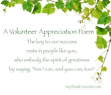 Thank You Volunteers Poems With Images Volunteer