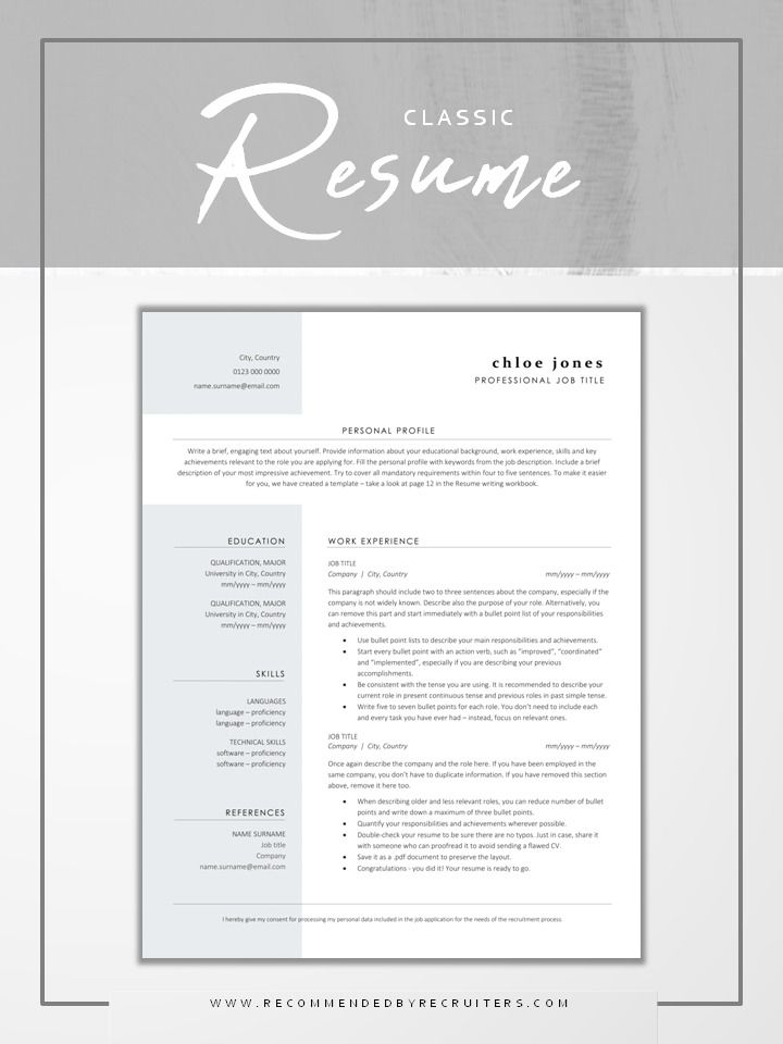 A perfect resume for any job-seeker looking to present their