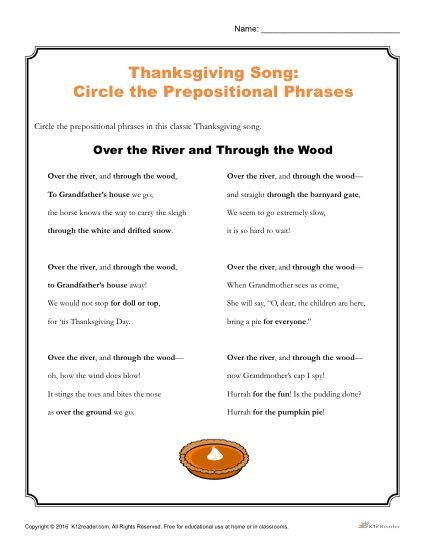 Thanksgiving Song Activity Printable Prepositional Phrases Worksheet Prepositional Phrases Preposition Worksheets Middle School Thanksgiving Song Prepositional phrases worksheets middle