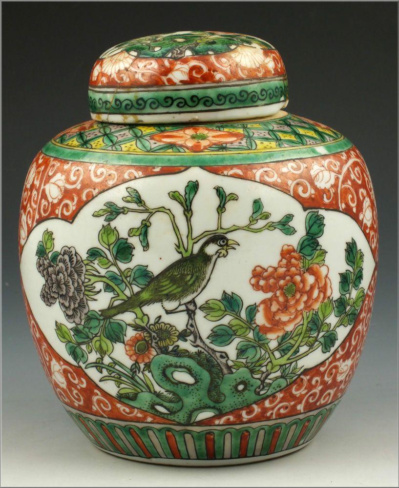 signed 19th c chinese famille verte ginger jar w bird. Black Bedroom Furniture Sets. Home Design Ideas