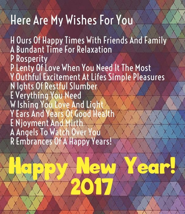 new year 2017 messages for him