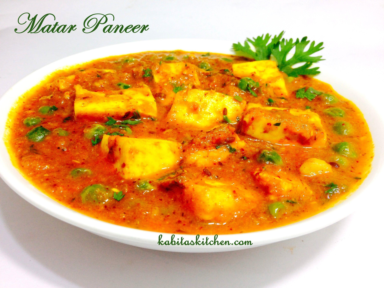 recipe: aloo matar paneer (simmered potatoes with peas and paneer) [32]