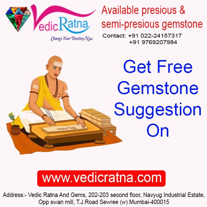Find Out Your Lucky Gemstone Vedicratna We Offer Free