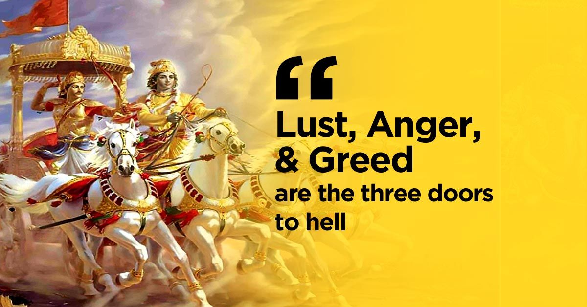 Bhagavad Gita Quotes On Friendship In Sanskrit In 2020 Krishna