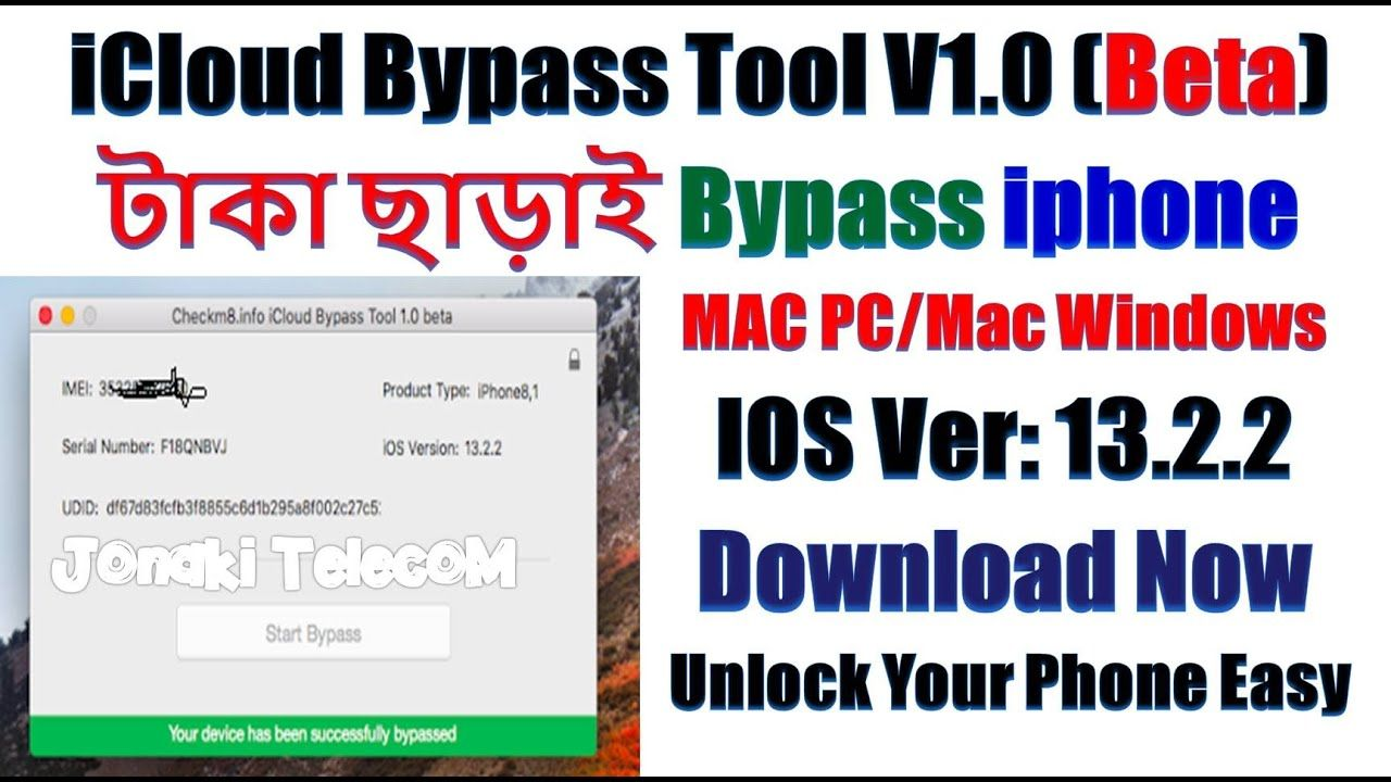 how to jailbreak iphone 7 with computer