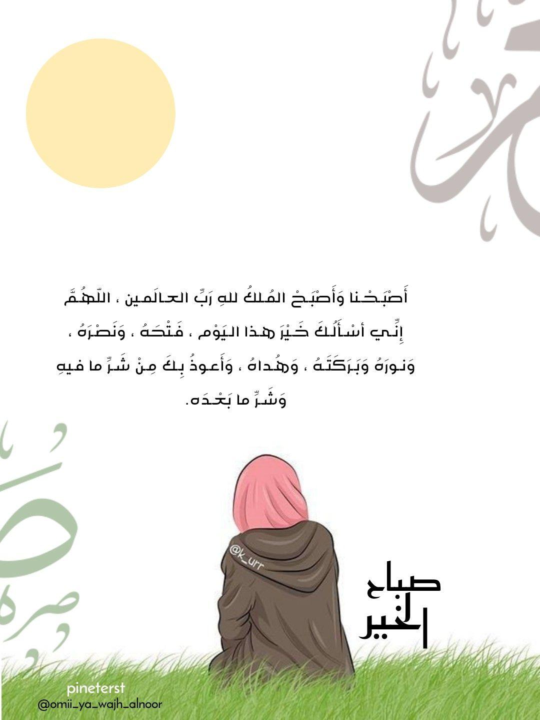 صباح الخير Ramadan Memes Ecards