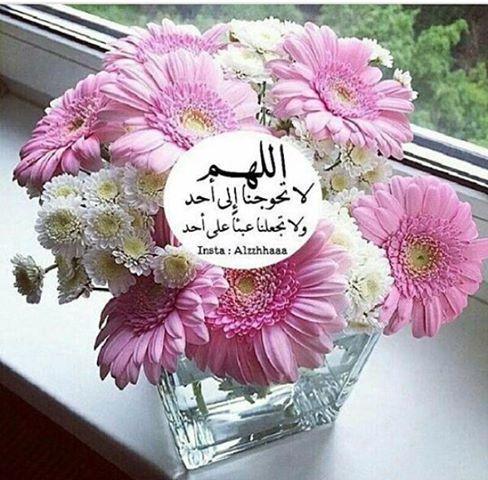 صباح الخير لا يوجد شخص خالي من الهموم والآلام ولكن هناك من هو يدرك تماما انها مجرد دنيا زائله فيبتسم باكيا Glass Vase Flowers Pure Products