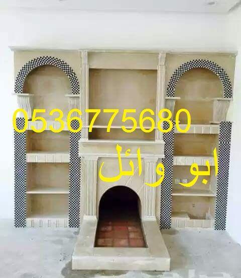 صور مشبات 0536775680 41adc9acfaf2729aa93d8fe2e2953f42