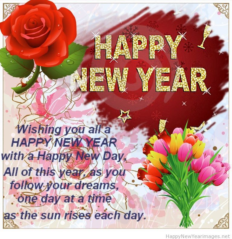 Happy new year 2015 sms and messages happy new year 2015 pinterest happy new year 2015 sms and messages m4hsunfo