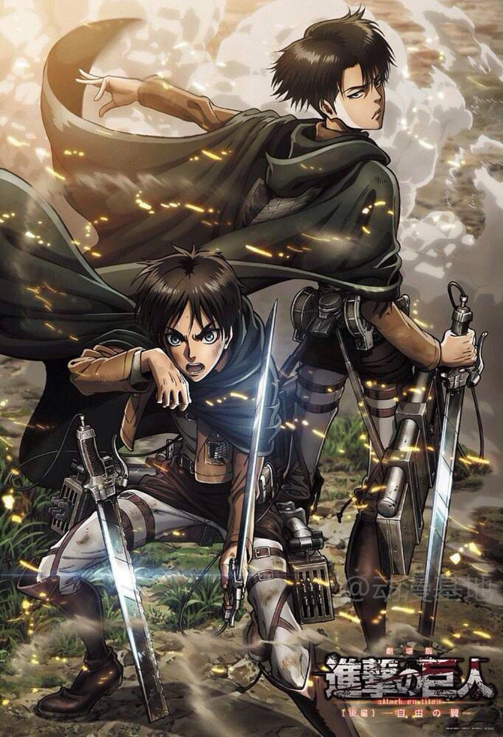 attack on titan part 2 wings of freedom - Google Search