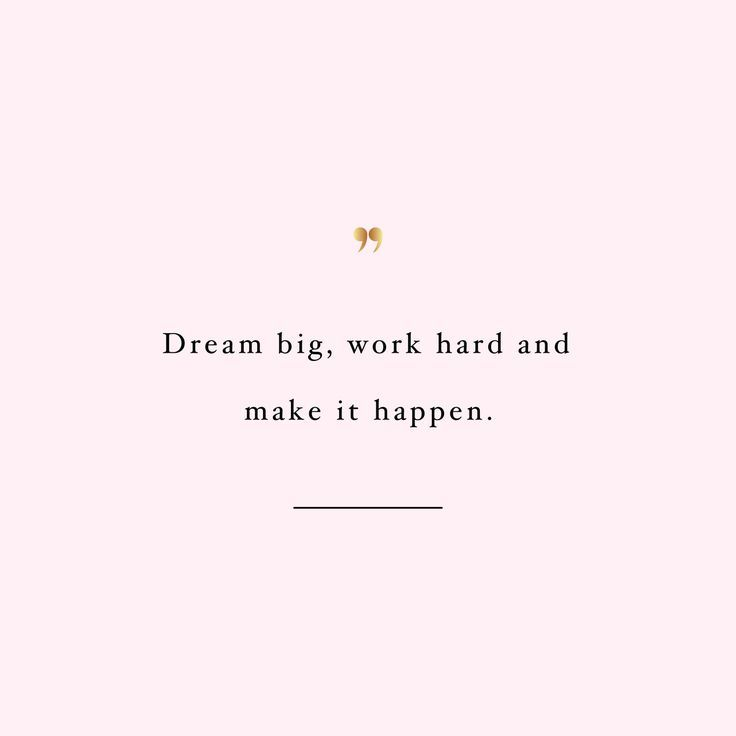Make It Happen | Exercise And Healthy Eating Inspirational Quote