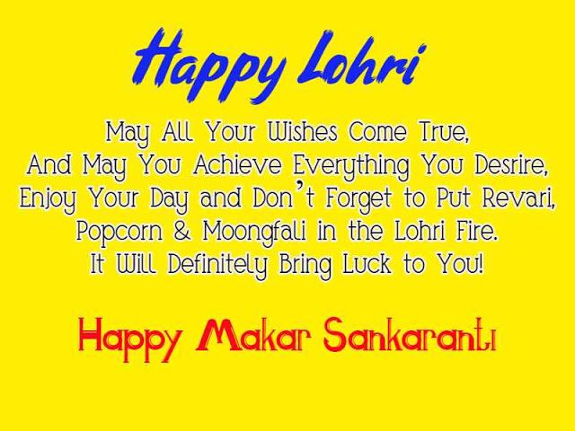 Wiki Tech Host: Happy Makar Sankranti Wishes, Quotes ...