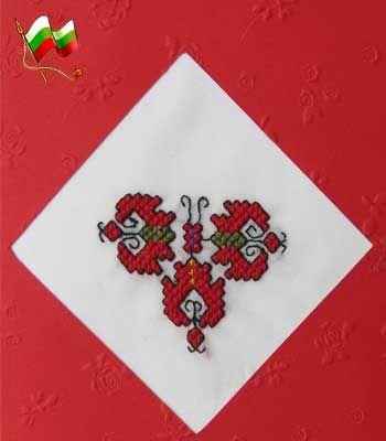 Мотиви от българска шевица изплували от носиите на старите българи поднесени като елемент на картичка, стават все по-популярни за подарък на близки и чуждестранни гости. Излезли изпод любящите ръце на моята майка бродирани на коприна сватбени кърпички, аз реших да ги покажа на моите клиенти по нов начин. Бродираните картички са една цяла вселена от [...]