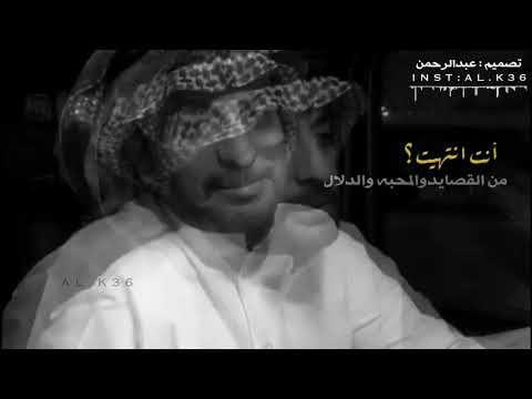 سعد علوش عادي اقول اشتقت لك Youtube Youtube Music