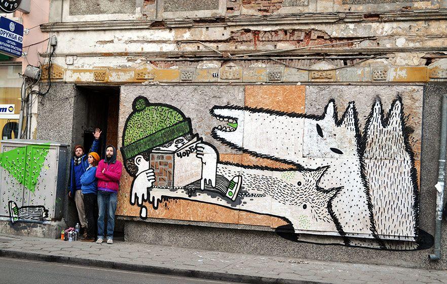 | graffiti | street art |