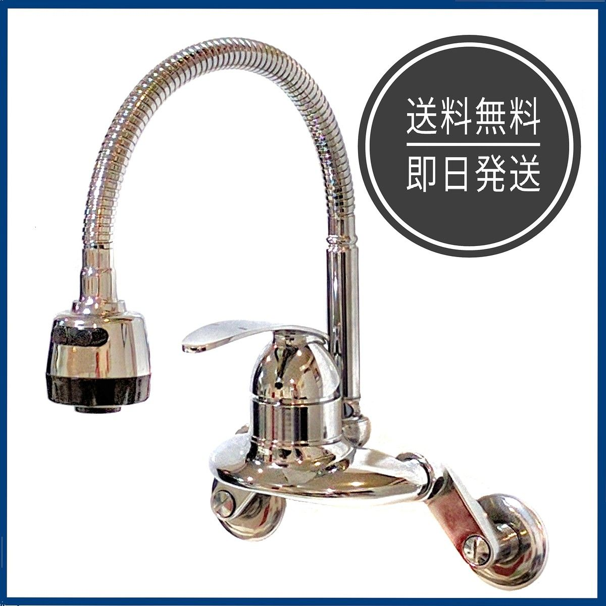 楽天市場 水道蛇口 キッチンシャワー混合栓 シングルレバー 混合水栓
