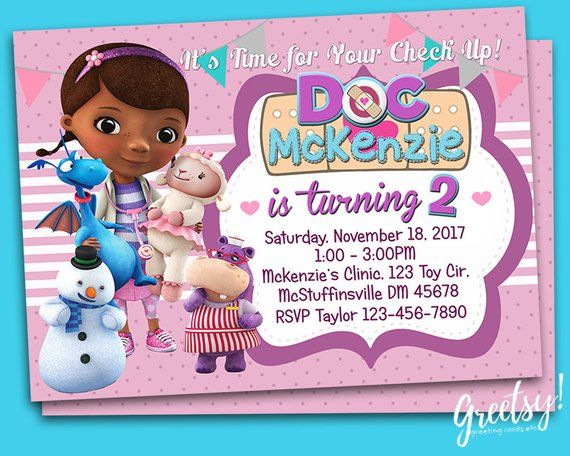 Doc McStuffins Invitation Birthday Party Invite