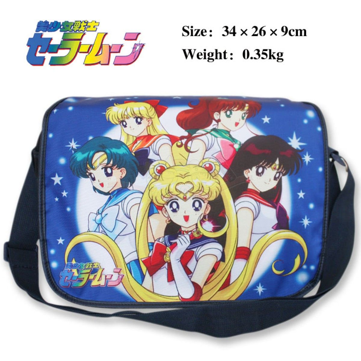 Bolsa do Sailor Moon